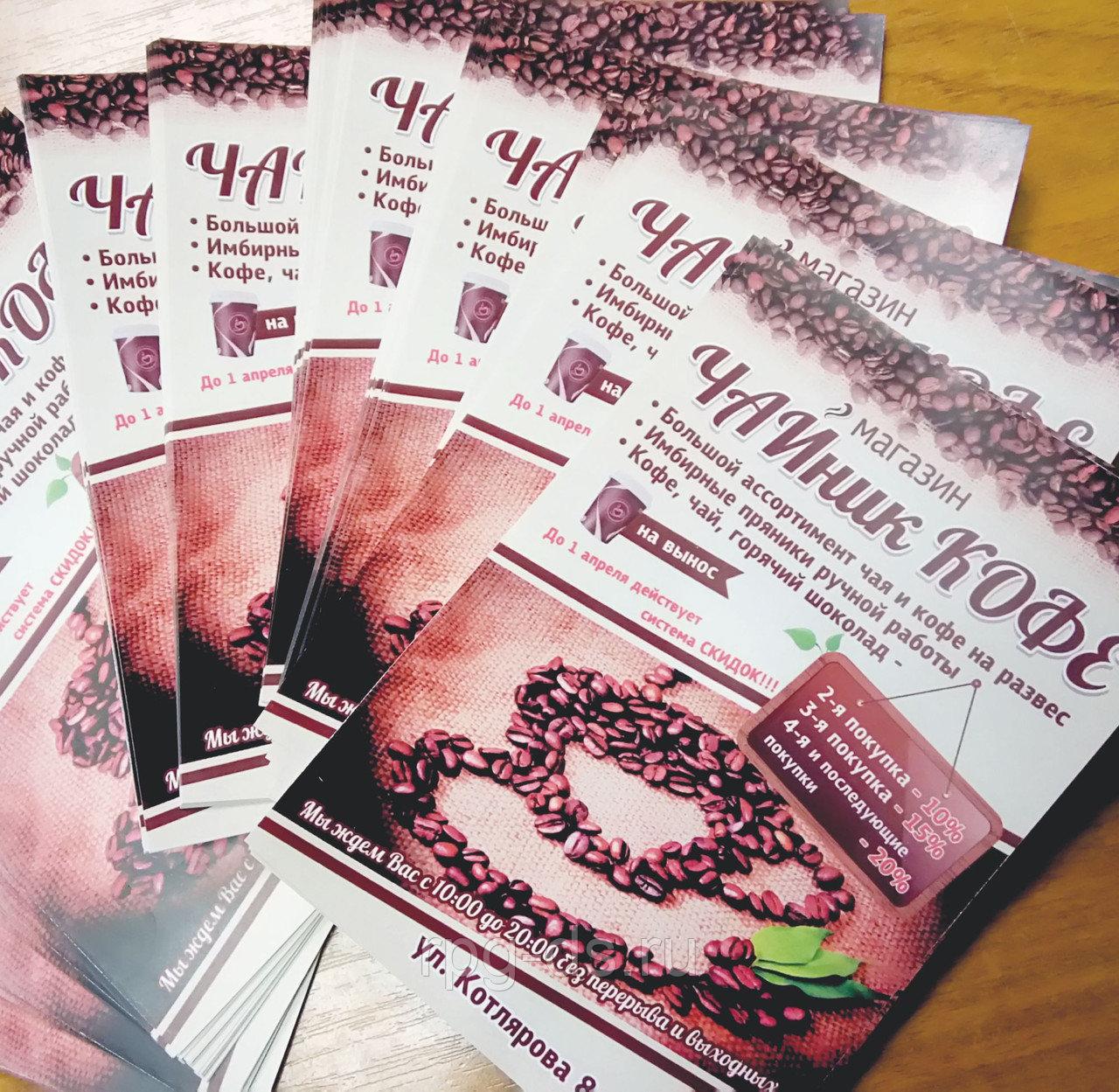 Печать 1000 шт листовок в Москве   фото 1