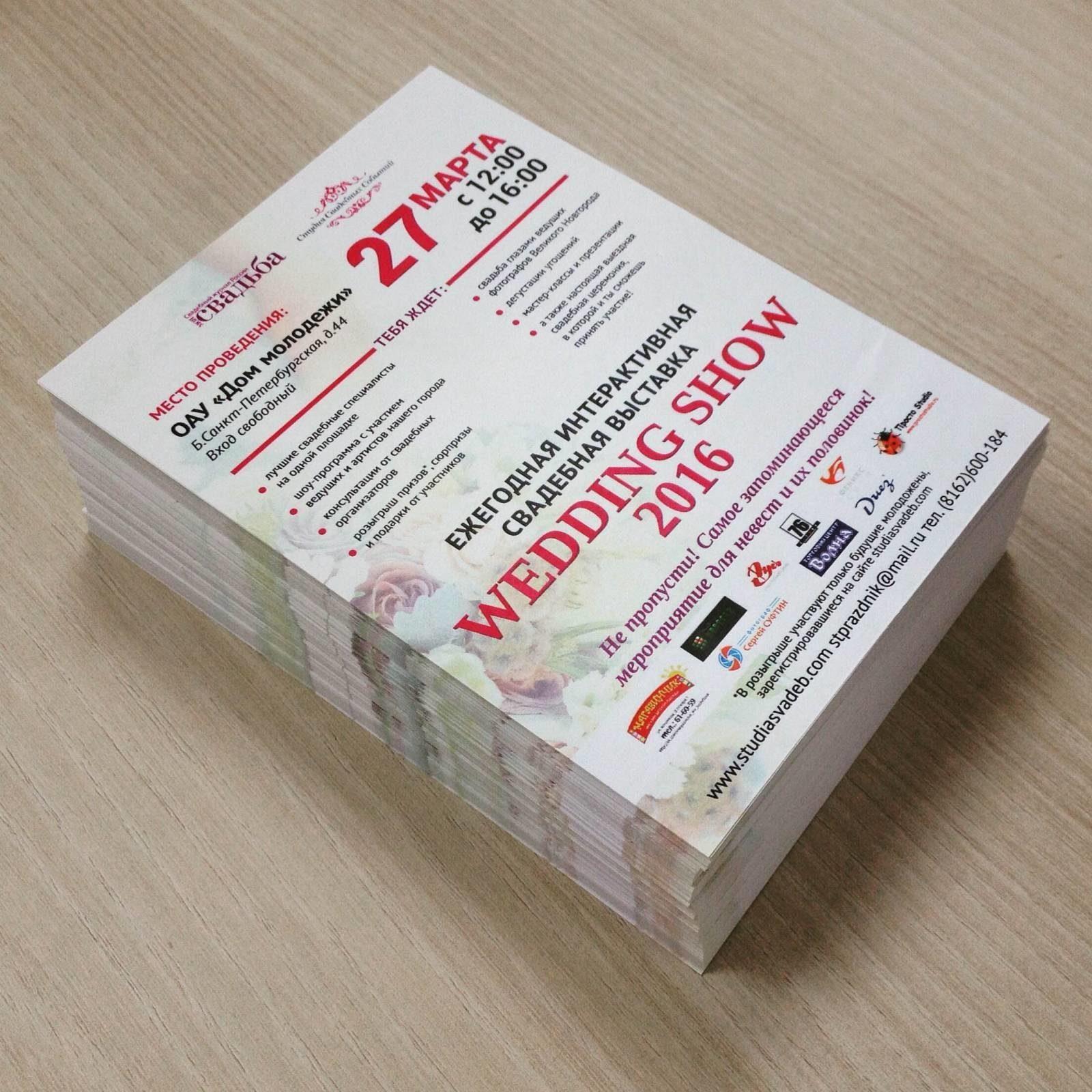 Печать 1000 шт листовок в Москве   фото 5