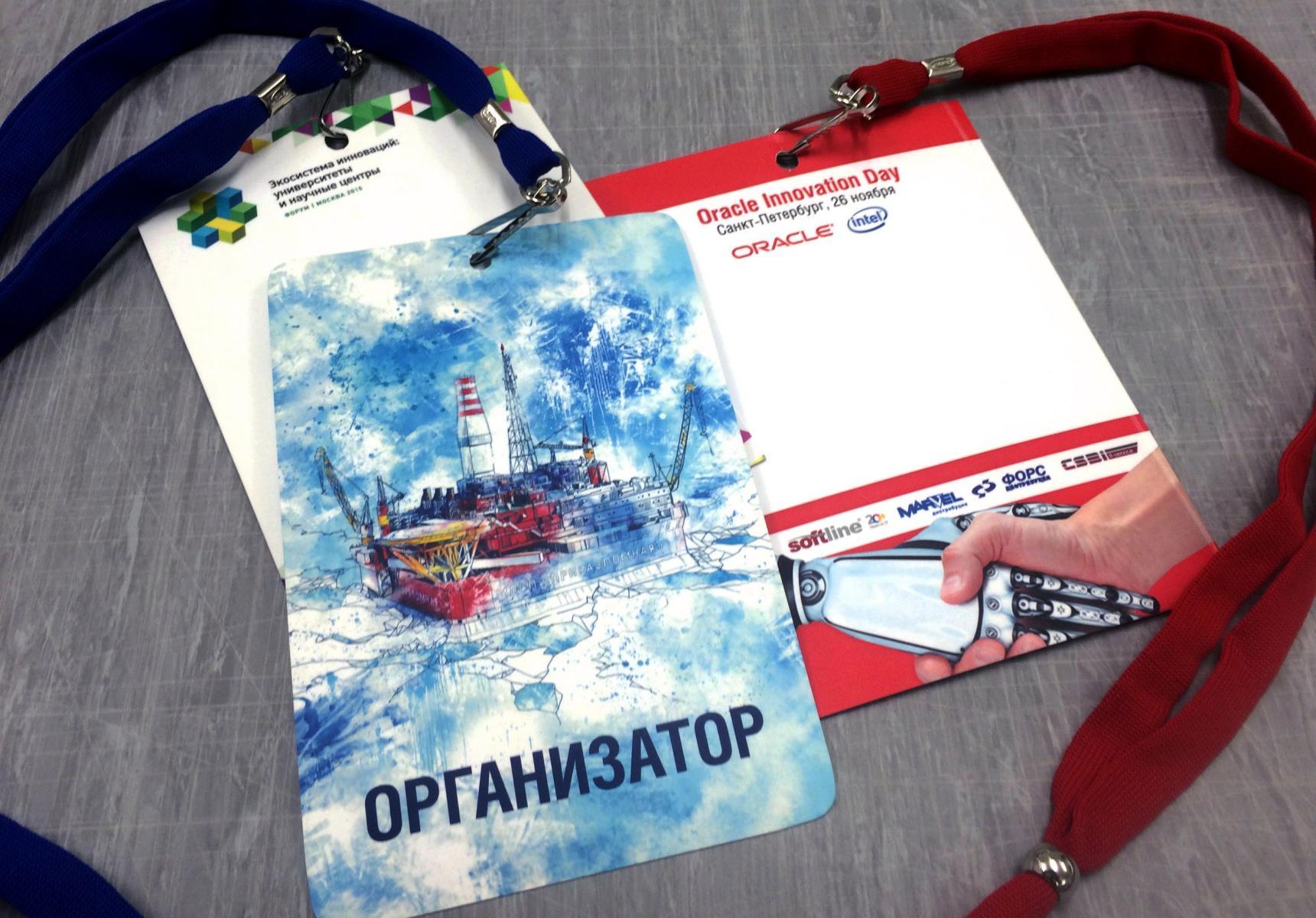 Печать бейджей для мероприятий в Москве | фото 6