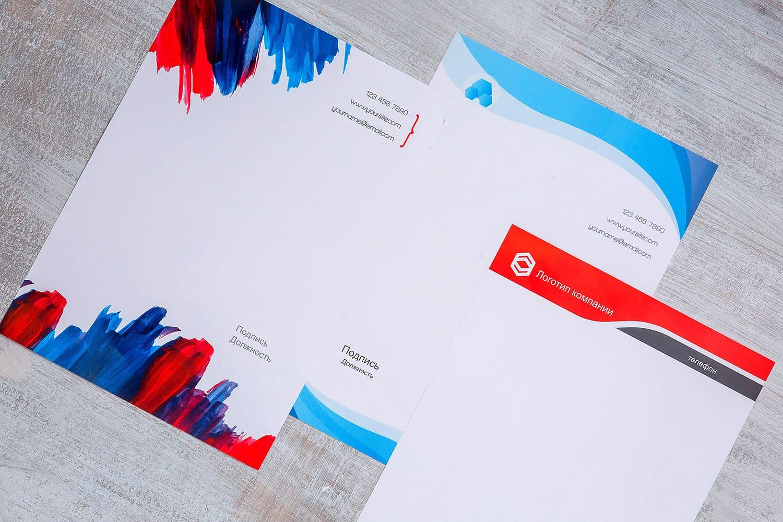 Печать фирменных бланков в Москве | фото 3