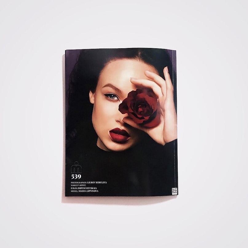 Печать глянцевых журналов в Москве | фото 3