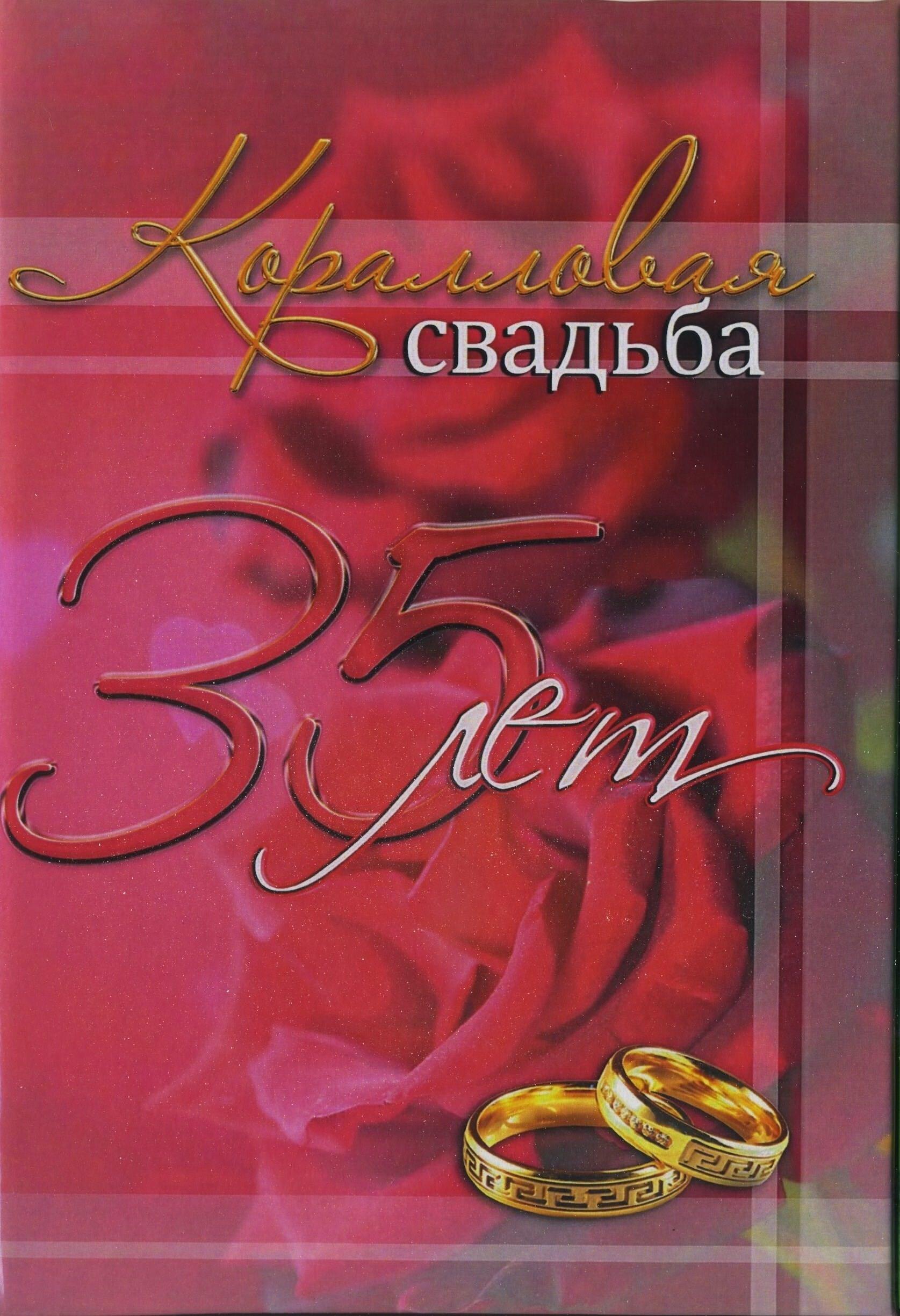 Печать грамот и дипломов для коралловой свадьбы в Москве   фото 3