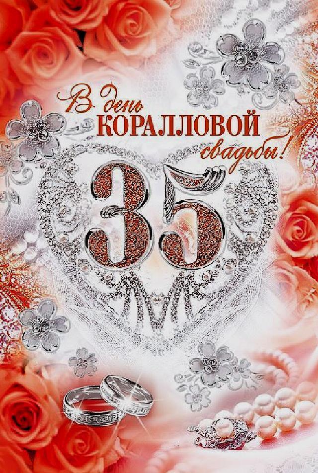 Печать грамот и дипломов для коралловой свадьбы в Москве   фото 4