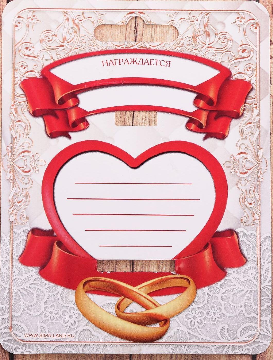 Печать грамот и дипломов для коралловой свадьбы в Москве   фото 1