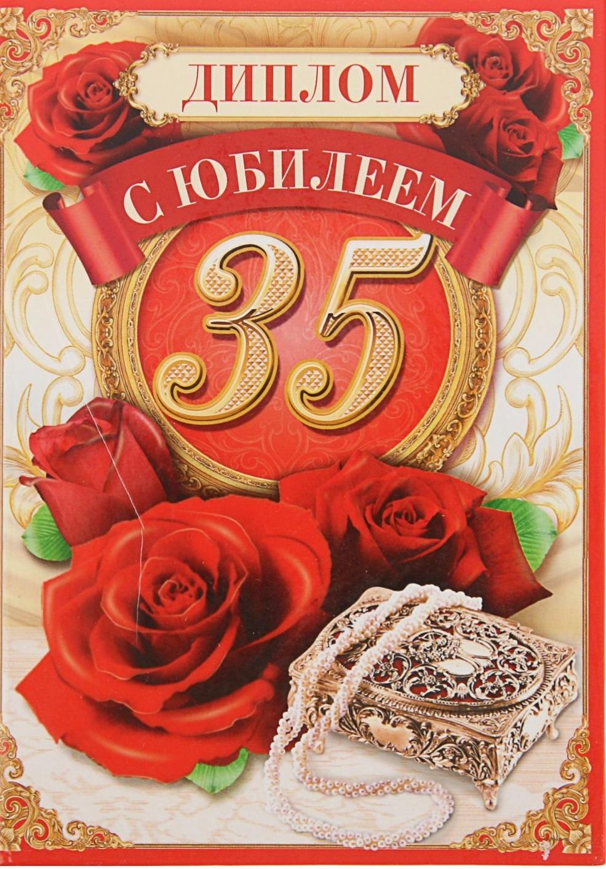 Печать грамот и дипломов для коралловой свадьбы в Москве   фото 5