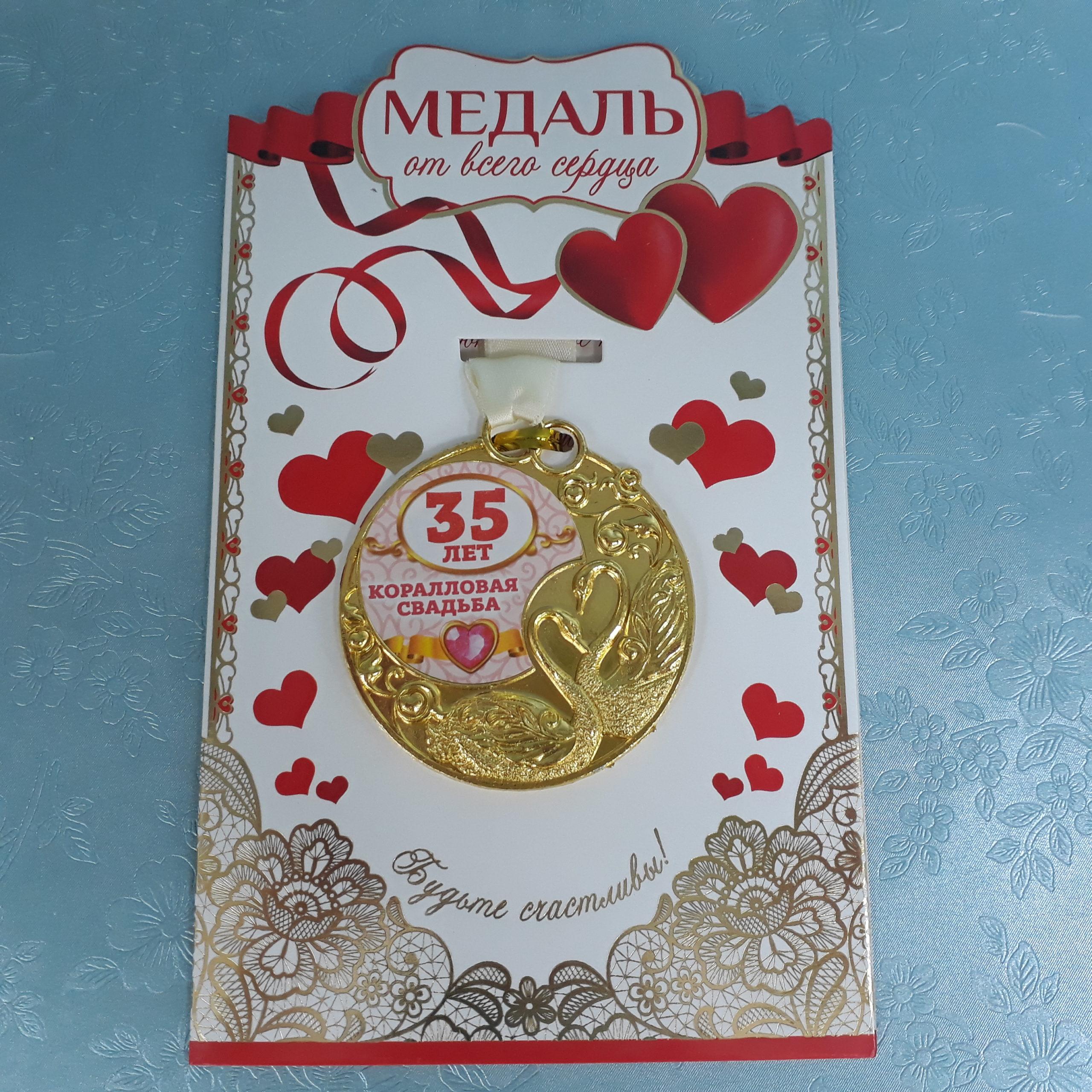 Печать грамот и дипломов для коралловой свадьбы в Москве   фото 6