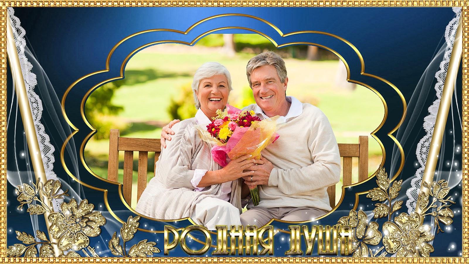 Печать грамот и дипломов для сапфировой свадьбы в Москве | фото 5