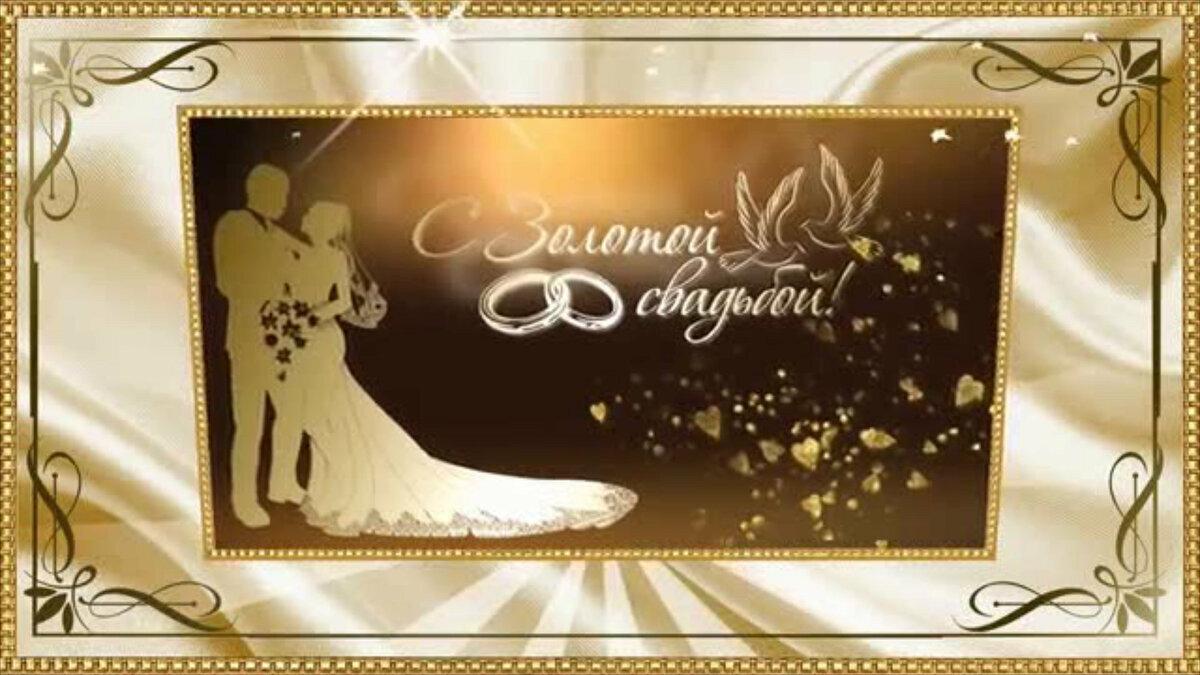 Печать грамот и дипломов для золотой свадьбы в Москве   фото 1