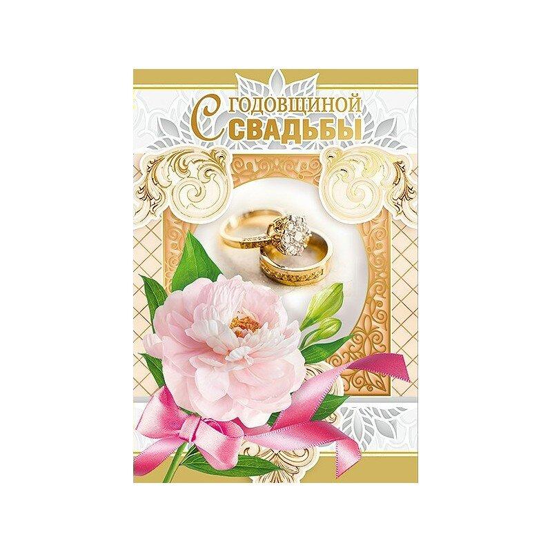 Печать грамот и дипломов с юбилеем свадьбы в Москве   фото 7