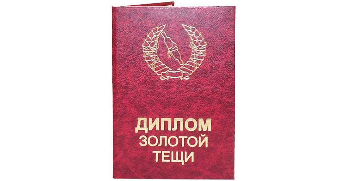 Печать грамот и дипломов теще в Москве | фото 8