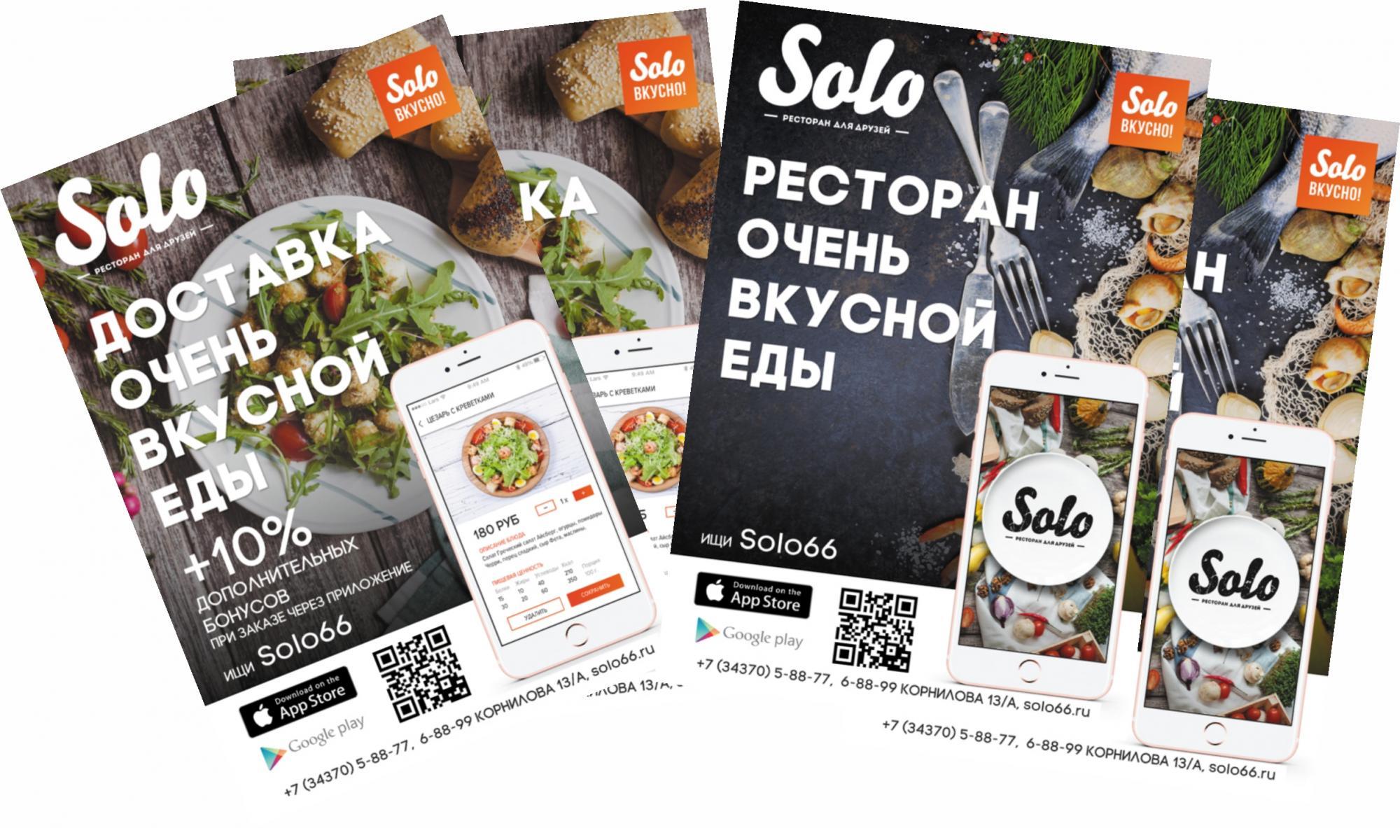Печать листовок А7 в Москве | фото 1