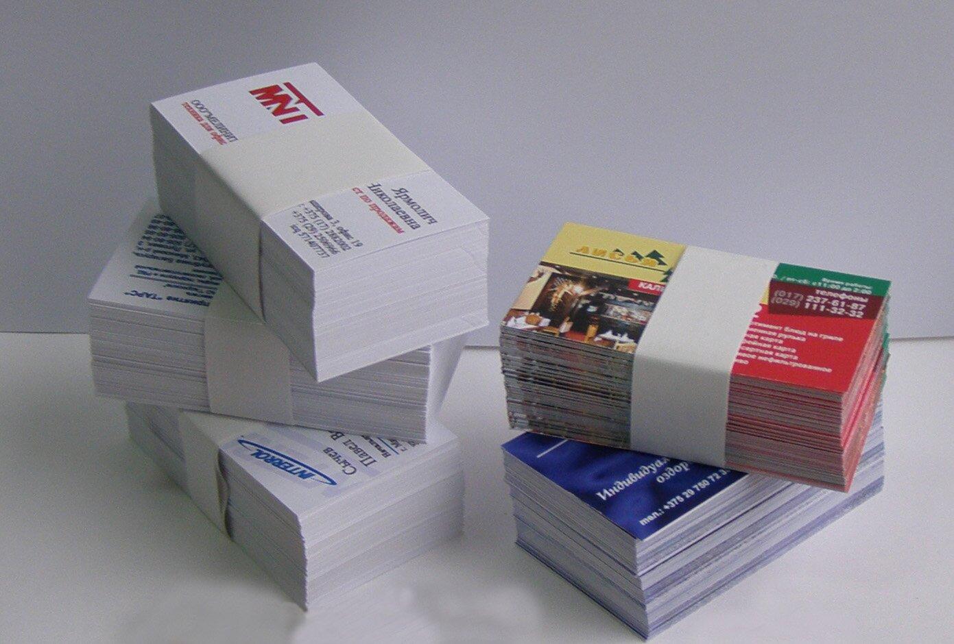 Печать листовок А7 в Москве | фото 4