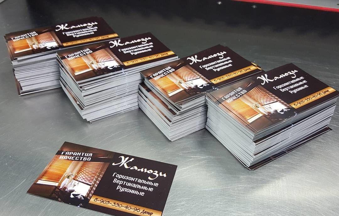 Печать листовок А7 в Москве | фото 7