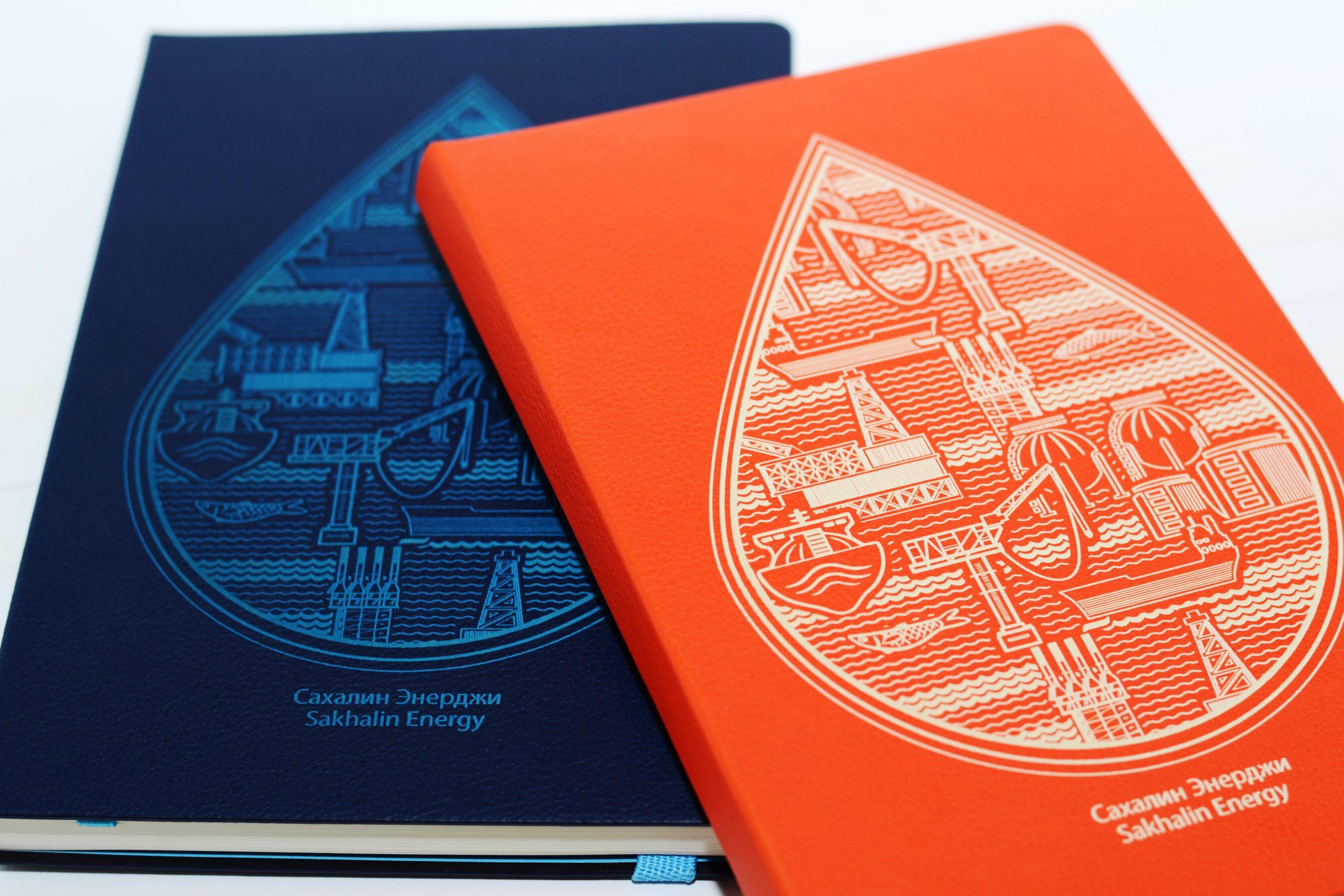 Печать логотипов на ежедневниках в Москве | фото 4