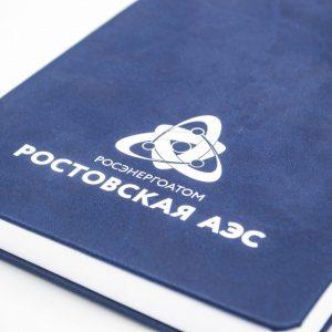 Печать логотипов на ежедневниках