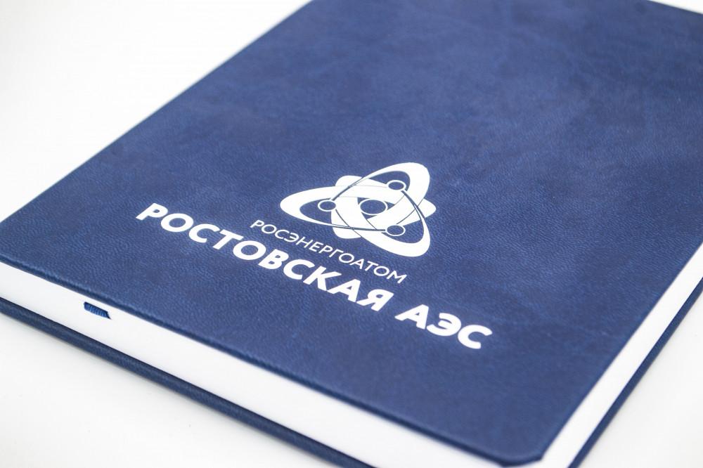 Печать логотипов на ежедневниках в Москве | фото 1