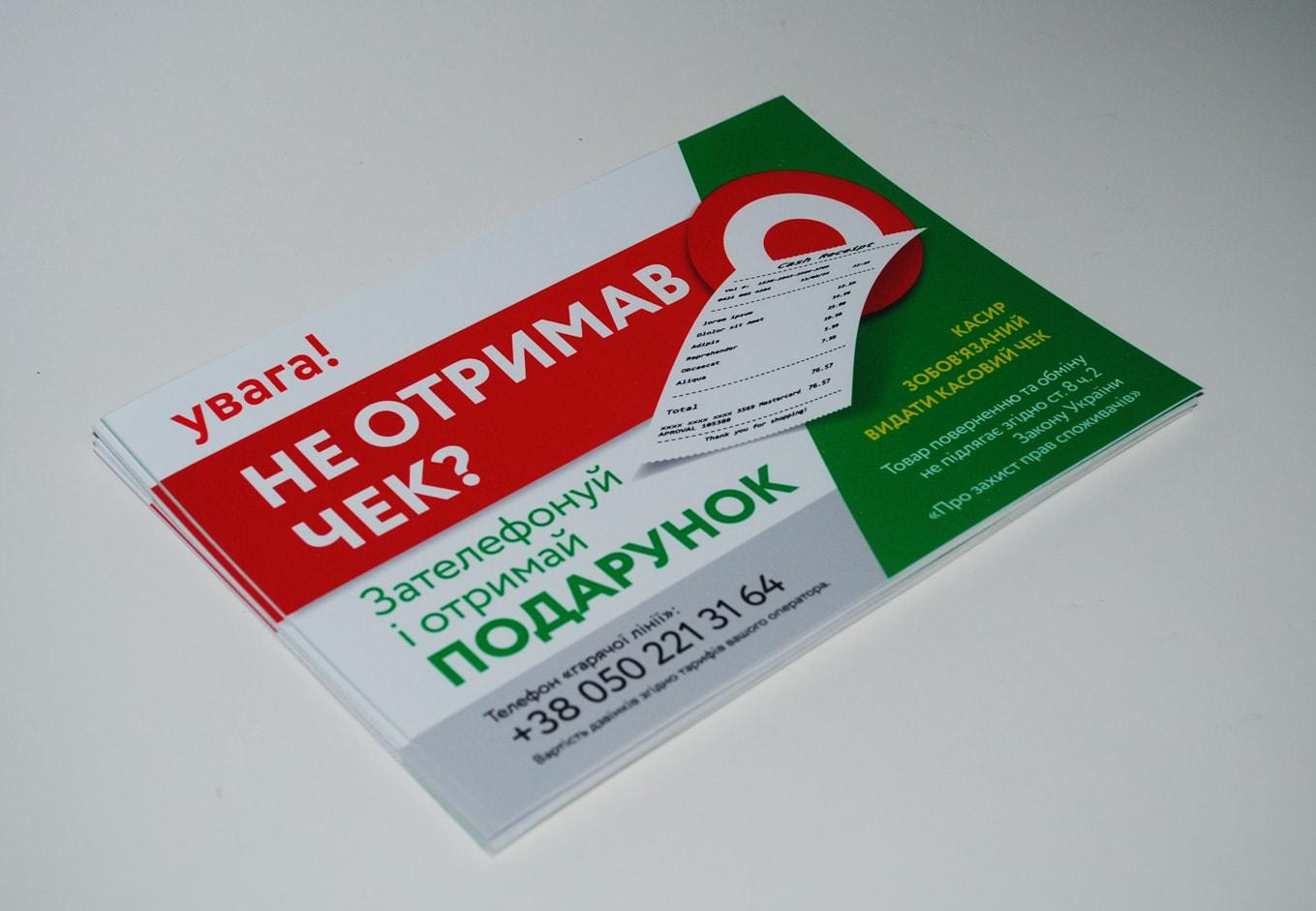 Печать наклеек А4 в Москве | фото 7