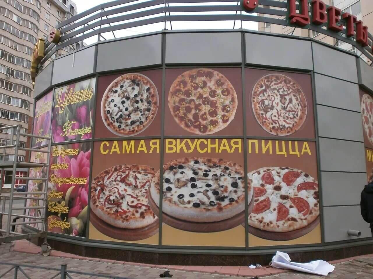 Печать наклеек большого формата в Москве   фото 3
