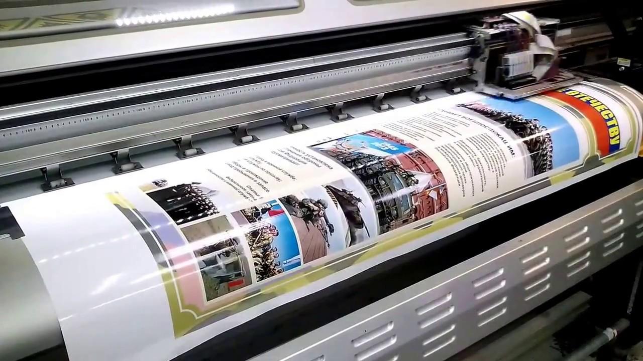 Печать наклеек большого формата в Москве   фото 6