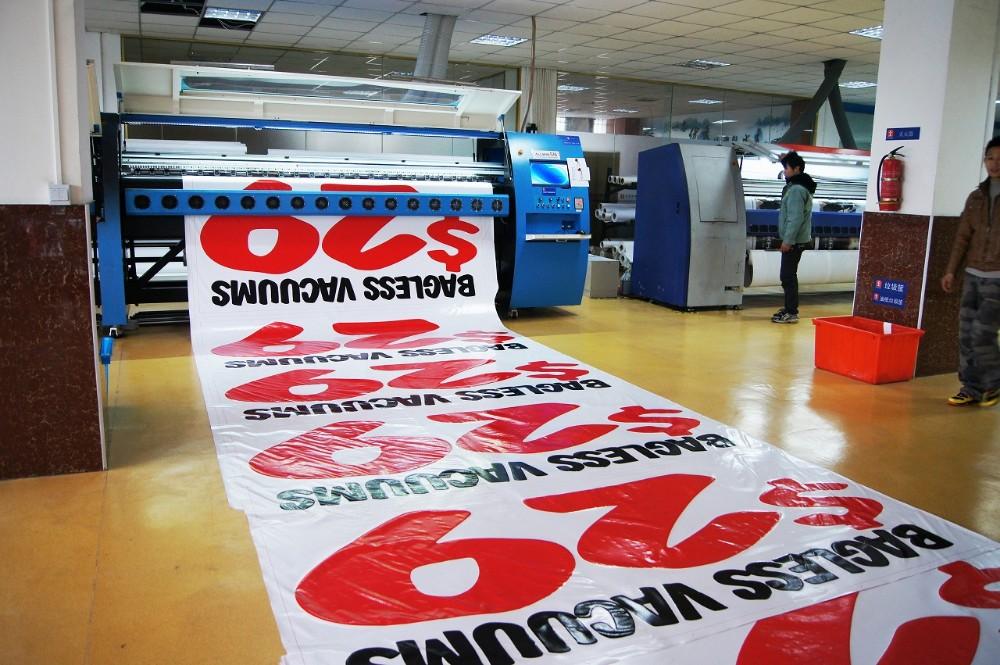 Печать наклеек большого формата в Москве   фото 8