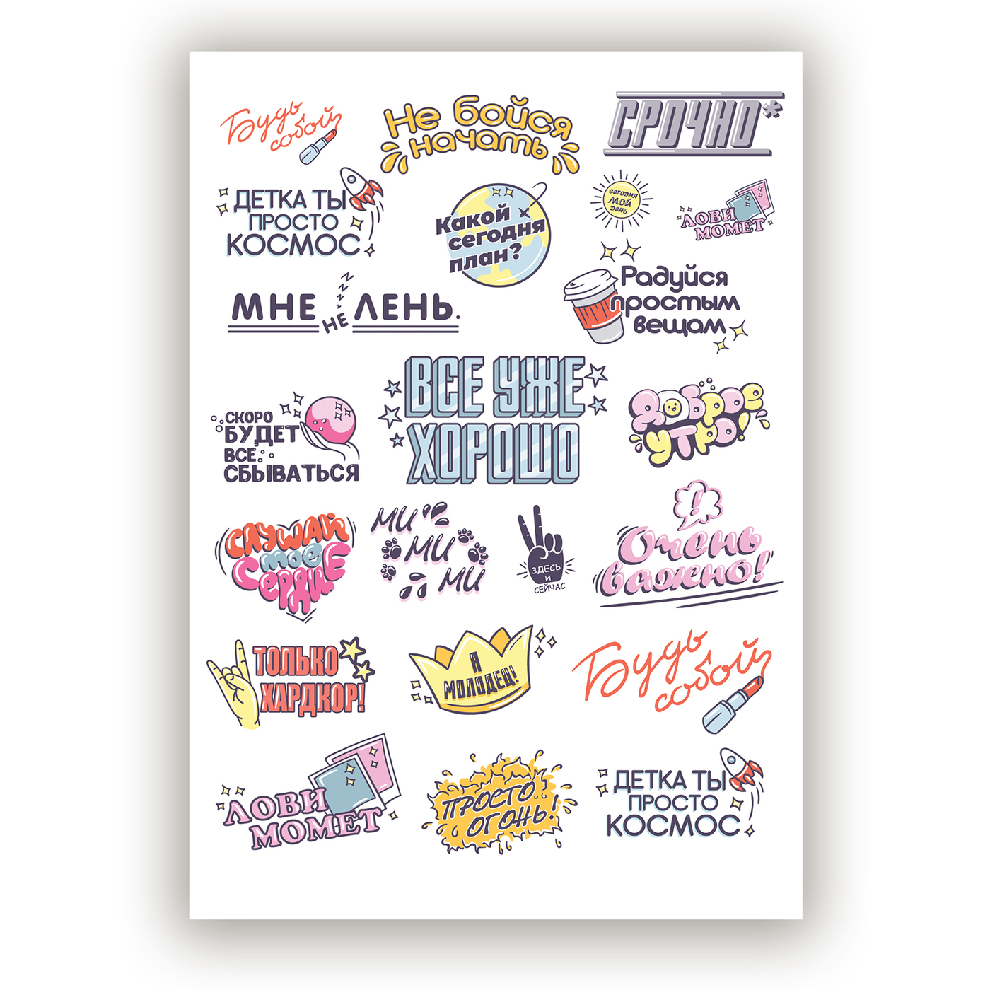Печать наклеек для ежедневника в Москве | фото 5