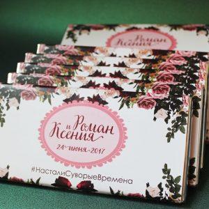 Печать наклеек для шоколада