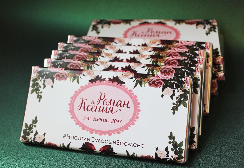 Печать наклеек для шоколада в Москве | фото 1