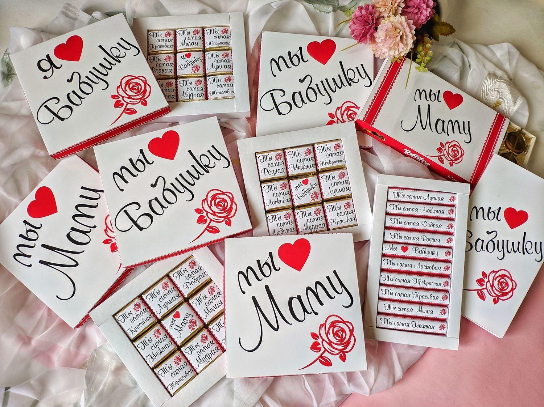 Печать наклеек для шоколада в Москве | фото 3