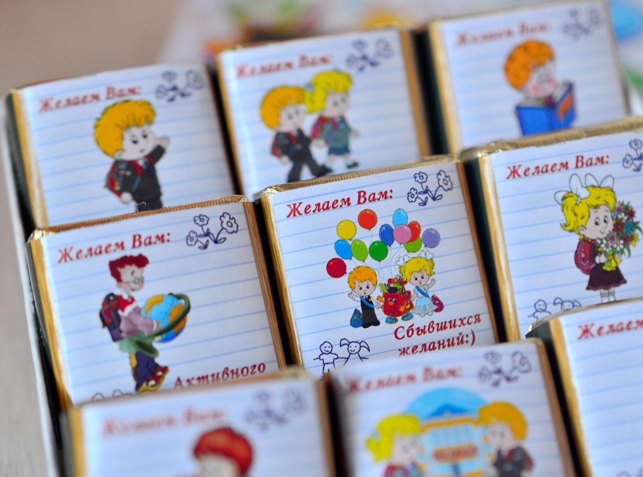 Печать наклеек для шоколада в Москве | фото 4