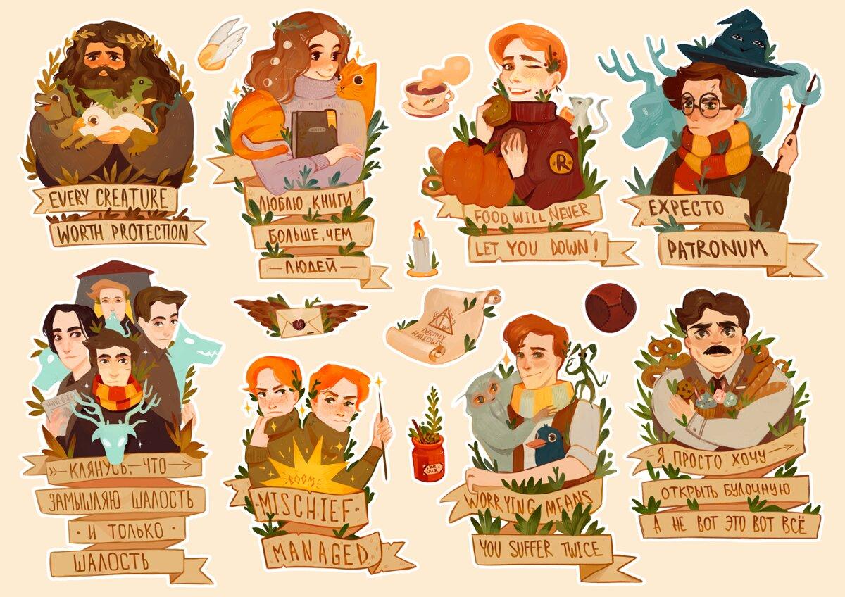 Печать наклеек Гарри Поттер в Москве | фото 2