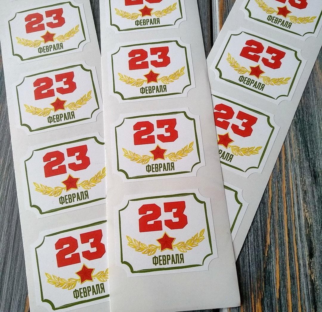 Печать наклеек на 23 февраля в Москве   фото 5