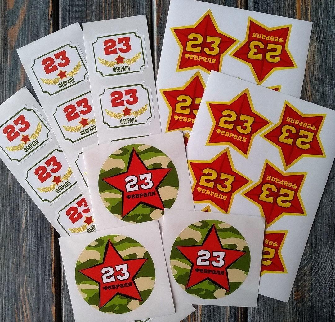 Печать наклеек на 23 февраля в Москве   фото 1