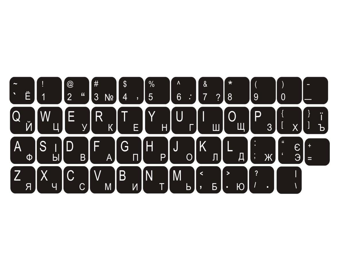 Печать наклеек на клавиатуру в Москве   фото 1
