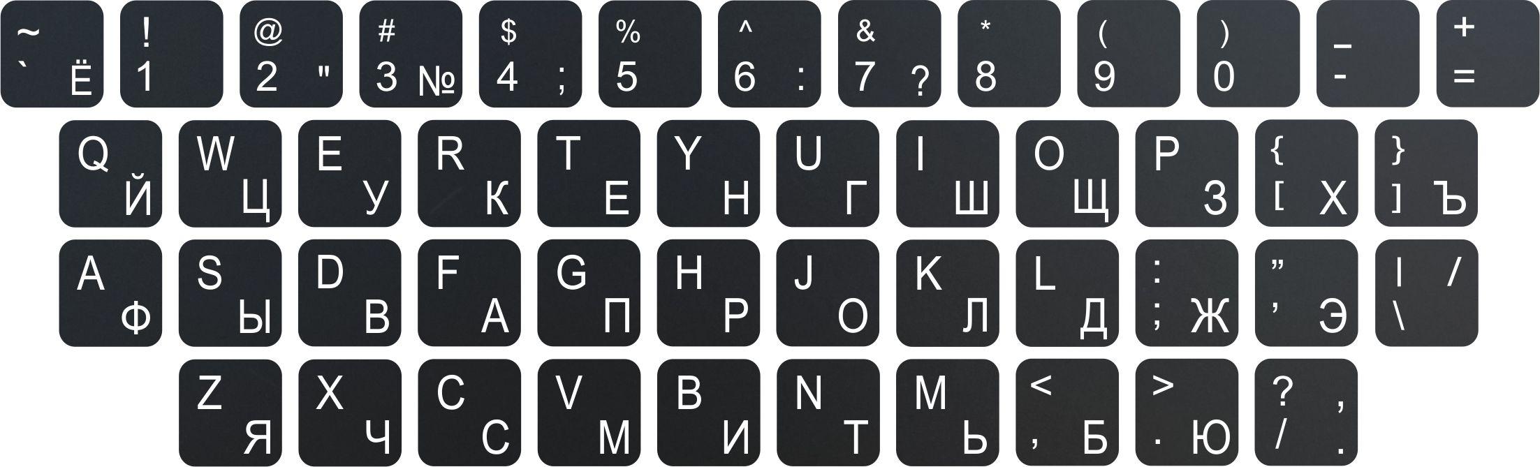 Печать наклеек на клавиатуру в Москве   фото 8