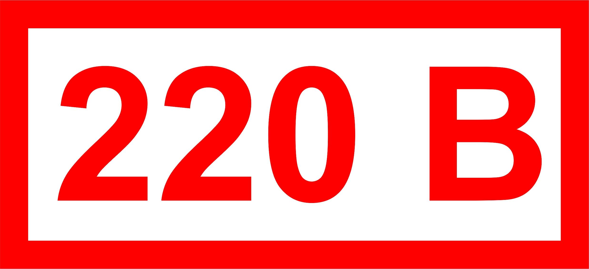 Печать наклеек на розетку 220 вольт в Москве   фото 5
