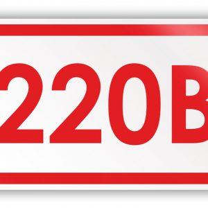 Печать наклеек на розетку 220 вольт