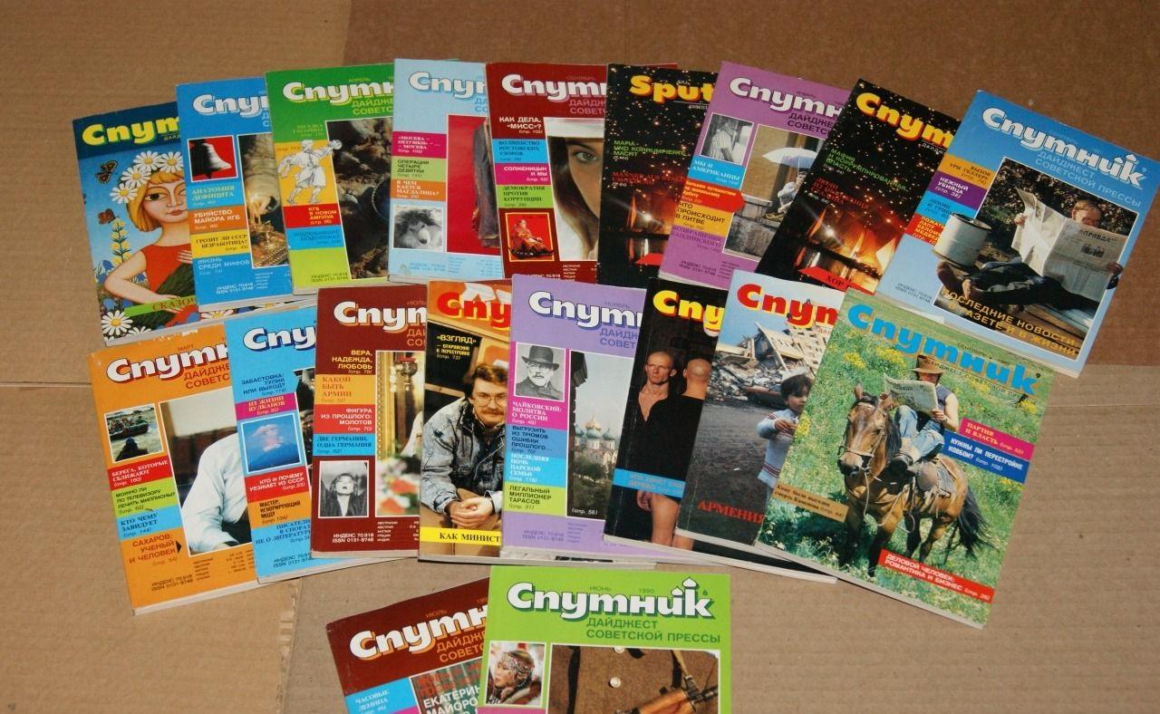 Печать переодических журналов в Москве | фото 6