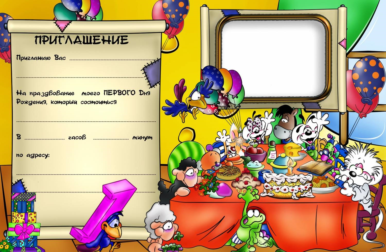 Печать пригласительных на День Рождения в Москве   фото 6