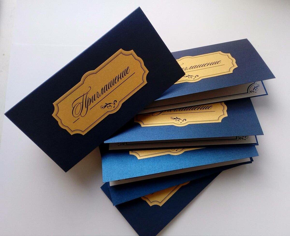 Печать пригласительных на дизайнерской бумаге в Москве | фото 3