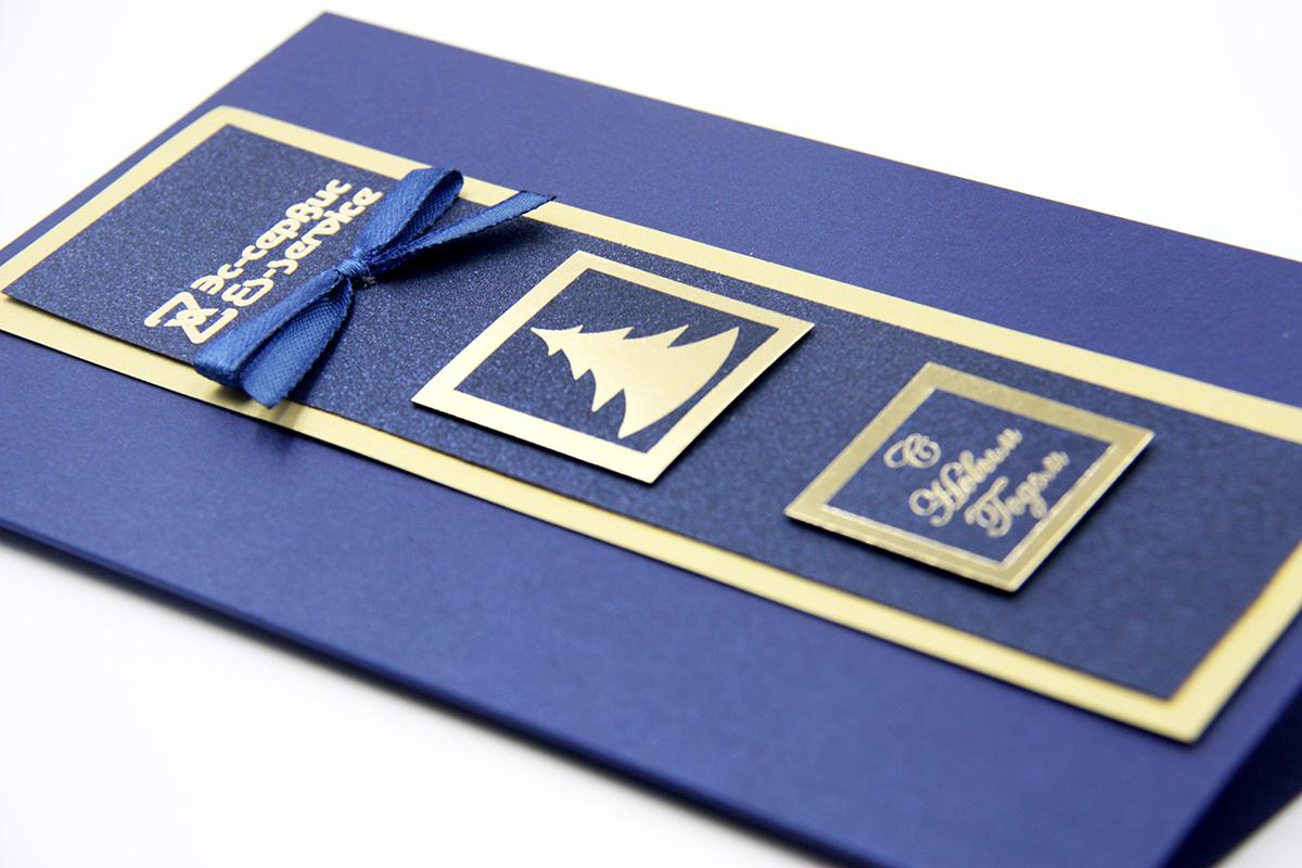 Печать пригласительных на дизайнерской бумаге в Москве | фото 5