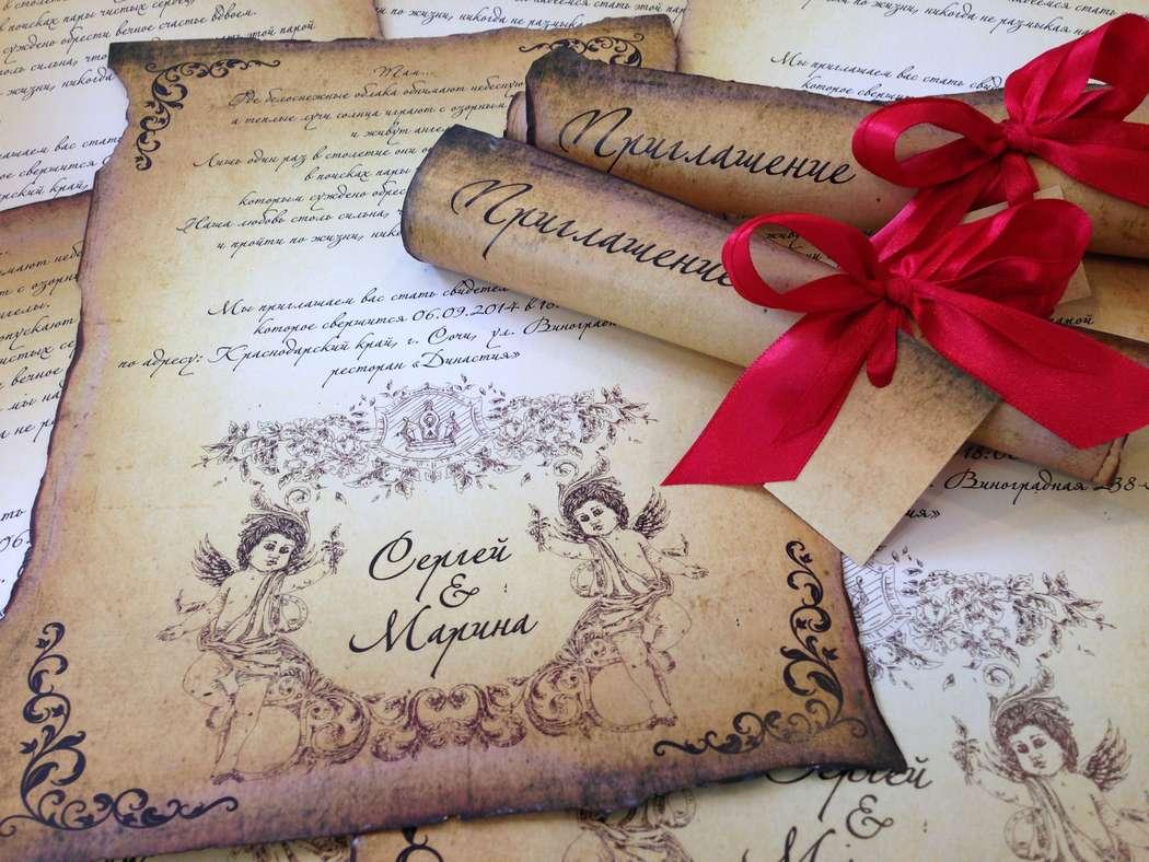 Печать пригласительных на дизайнерской бумаге в Москве | фото 6