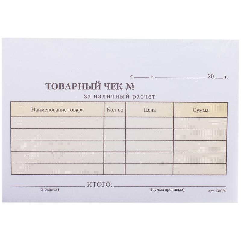 Печать пустых бланков в Москве   фото 2