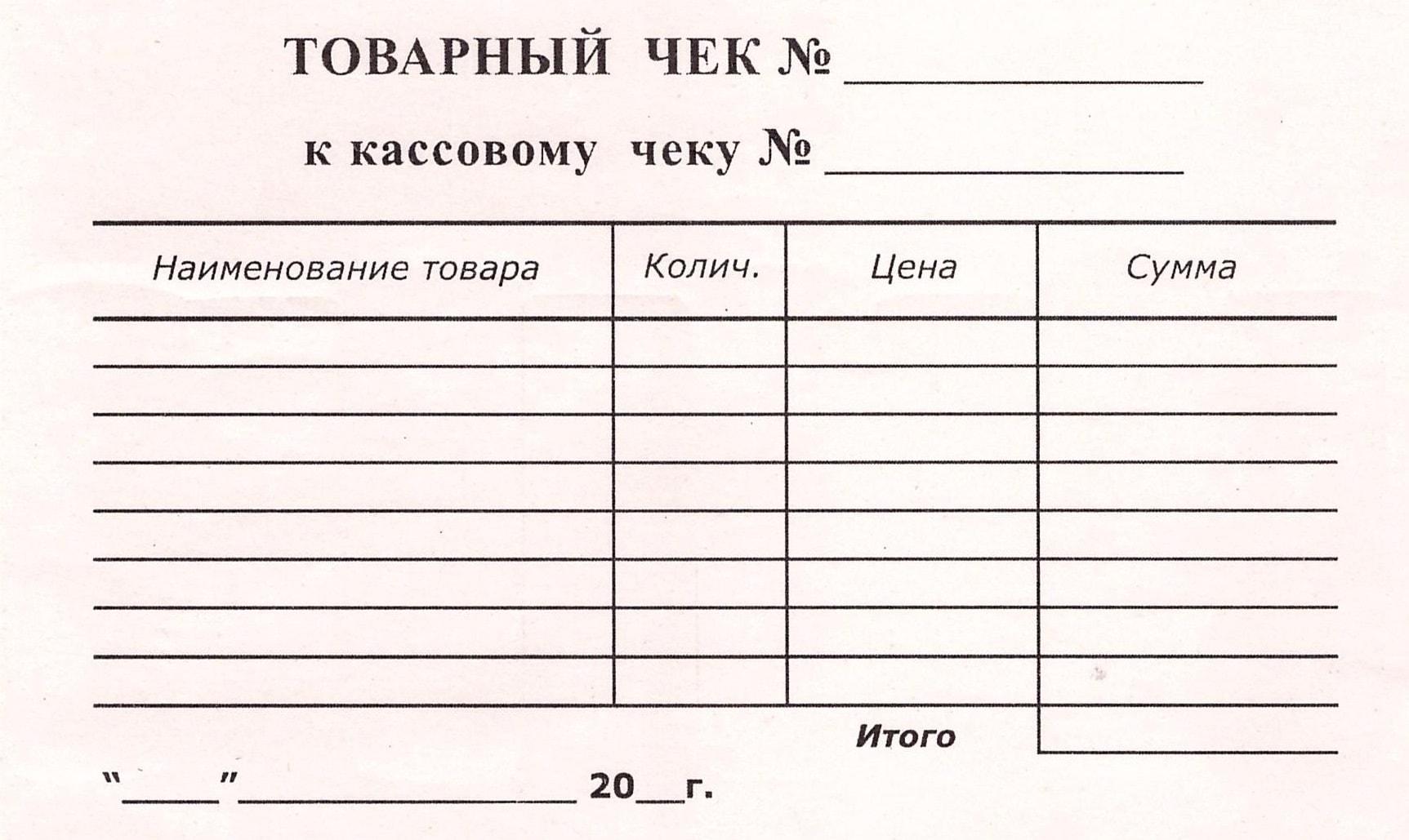 Печать пустых бланков в Москве   фото 3