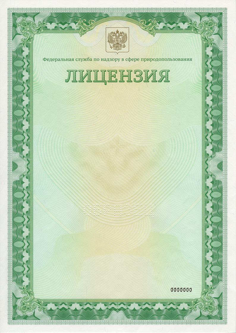 Печать пустых бланков в Москве   фото 4