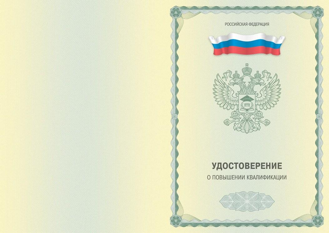 Печать пустых бланков в Москве   фото 5