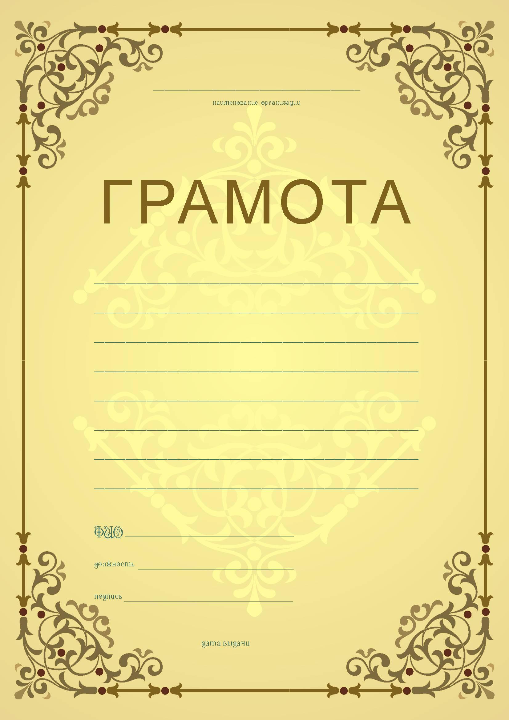 Печать пустых бланков в Москве   фото 7