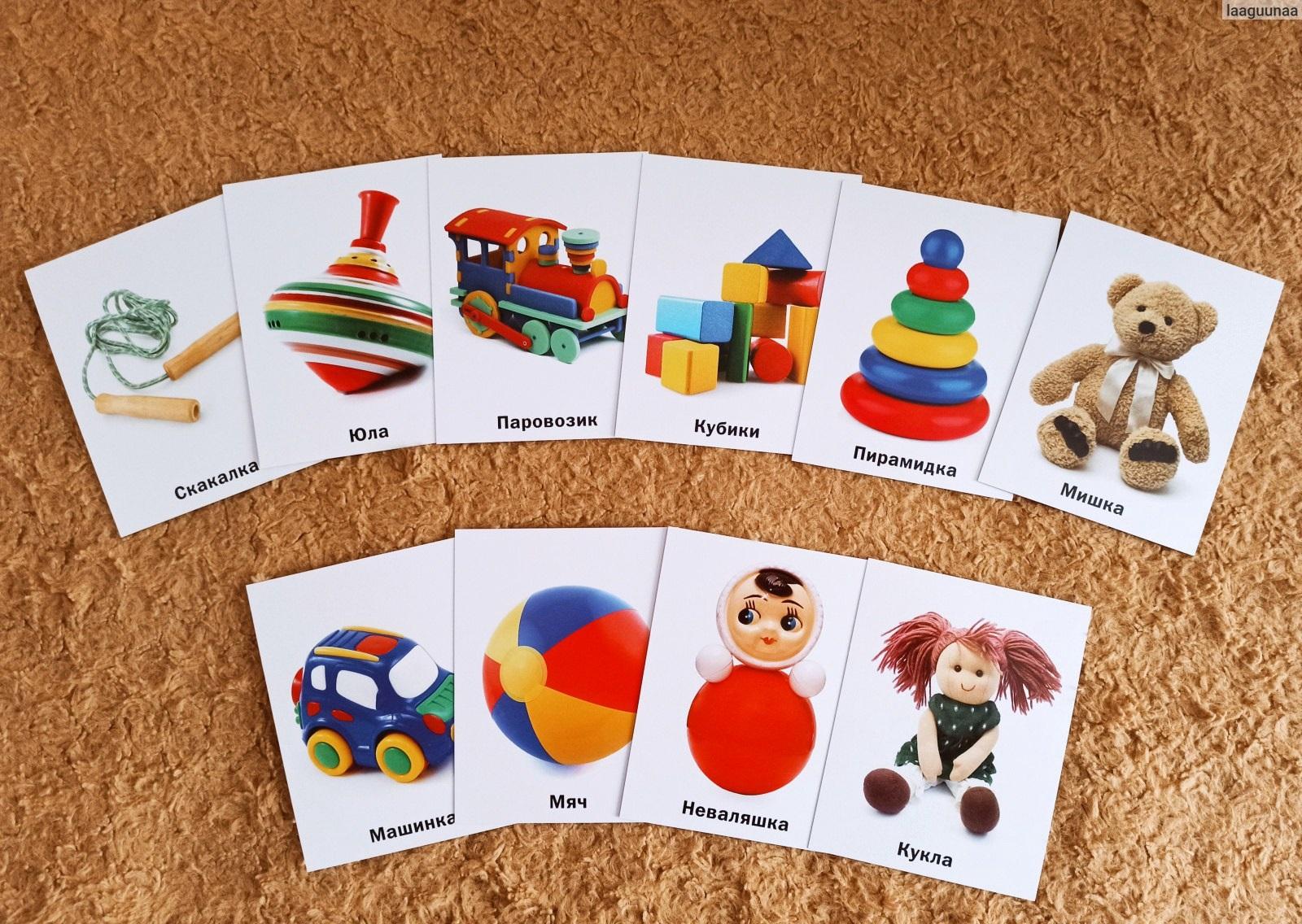 Печать развивающих карточек для детей в Москве | фото 4