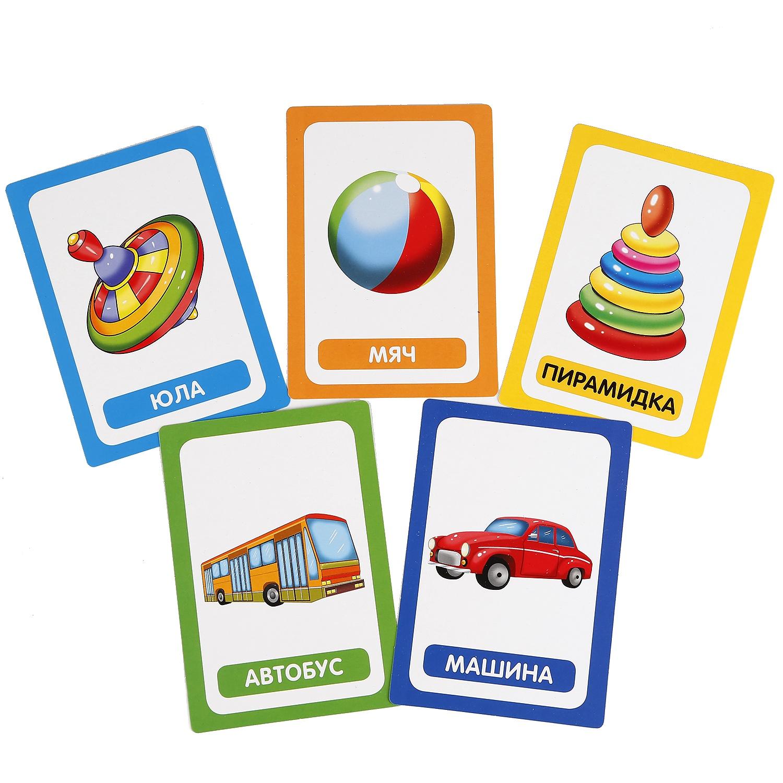 Печать развивающих карточек для детей в Москве | фото 6