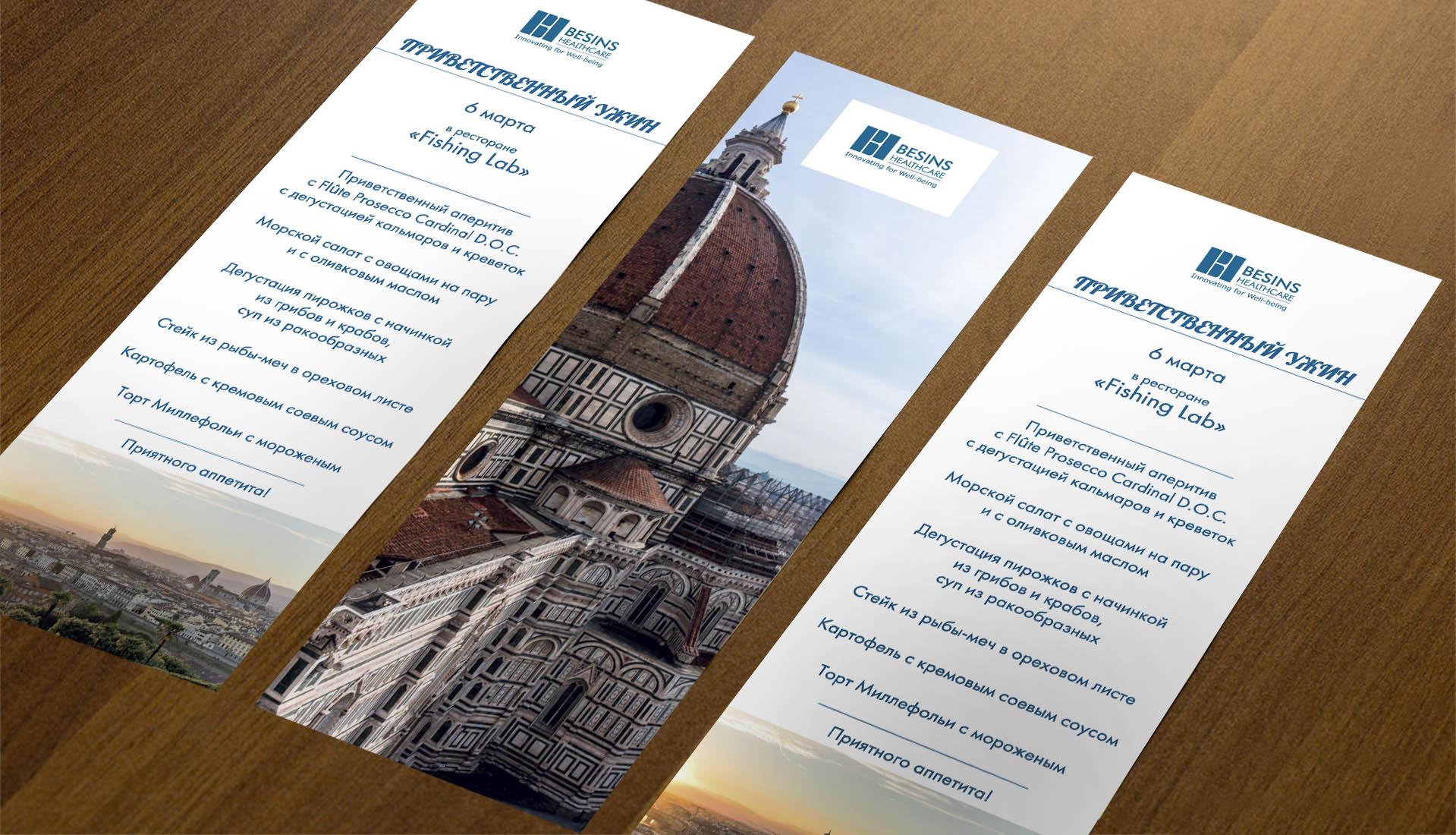 Печать цветных буклетов в Москве | фото 1