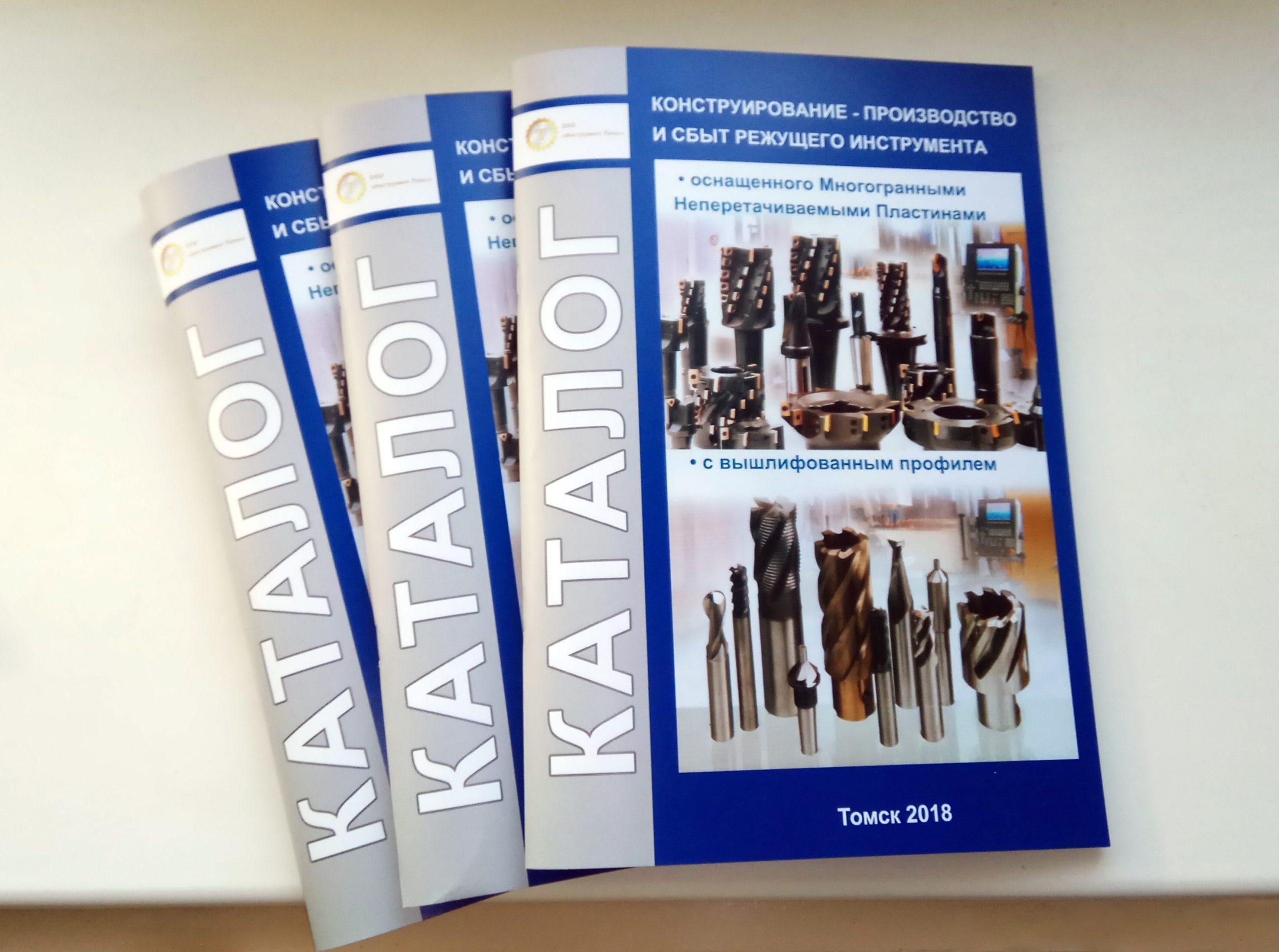 Печать журналов малым тиражом в Москве   фото 1